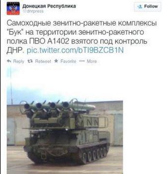 Captura de pantalla de un Twiiet de los separatistas prorrusos publicada el 29 de junio