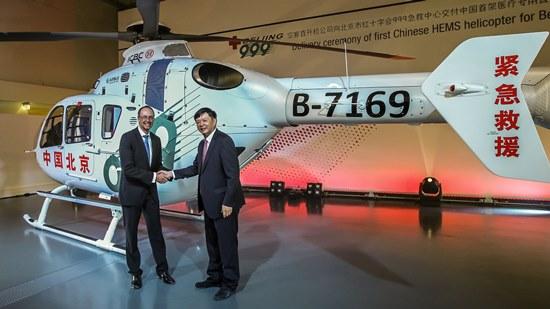 Acto de entrega del helicóptero / Foto: Airbus Helicopters