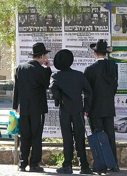 Jaredíesen Jerusalen / Foto: Wikipedia