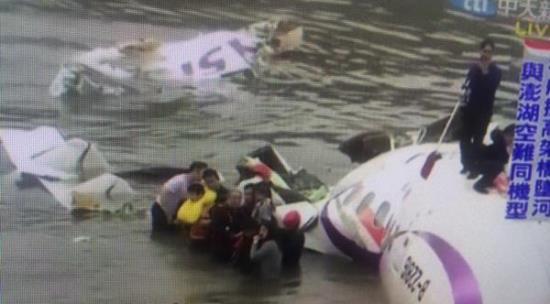 Rescate de pasajeros